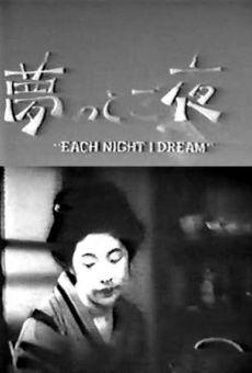 Ver película Sueños cotidianos