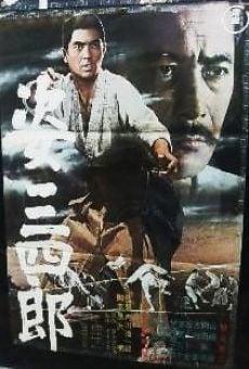 Ver película Sugata Sanshiro