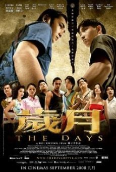 Película: Sui yue: The Days