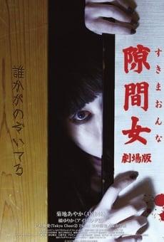 Ver película Sukima onna