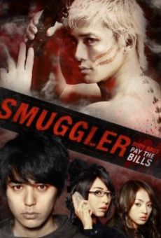 Ver película Sumagurâ: Omae no mirai o hakobe