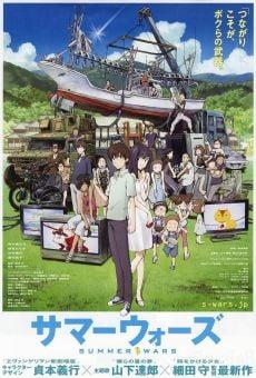 Ver película Summer Wars