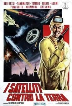 Ver película Sûpâ jaiantsu