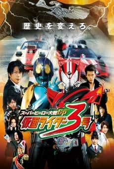 Ver película Guerra de Superhéroes GP: Kamen Rider 3