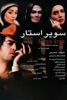 Superstar on-line gratuito