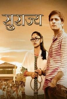 Ver película Surajya