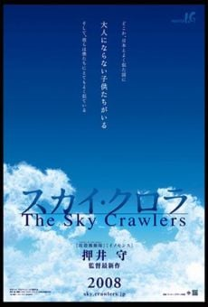 Ver película Surcadores del cielo (The Sky Crawlers)