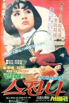Ver película Susanna