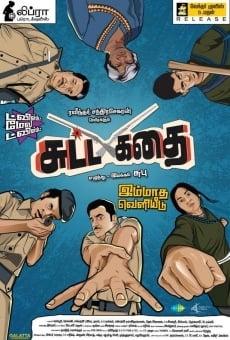 Ver película Sutta Kadhai