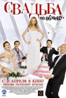 Ver película Svadba po obmenu