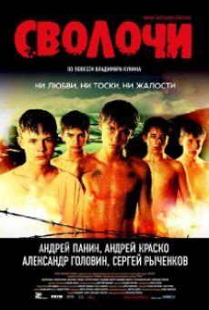 Ver película Svolochi