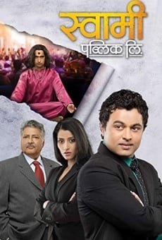 Swami Public Ltd. online kostenlos