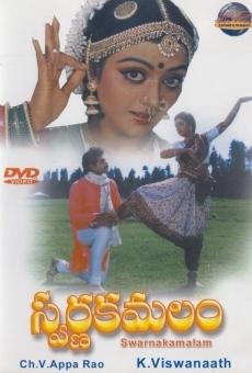 Ver película Swarnakamalam