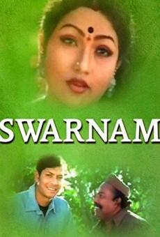Ver película Swarnam