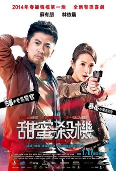 Watch Tianmi Shaji (Sweet Alibis) online stream