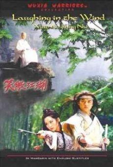 Xiao ao jiang hu online