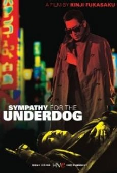 Película: Sympathy for the Underdog