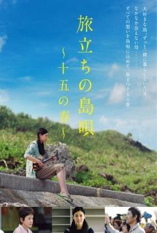 Tabidachi no shima uta - 15 ho haru online