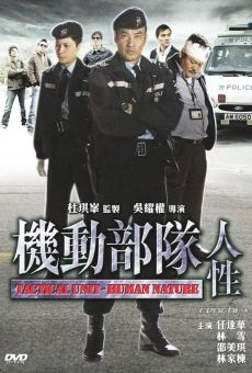 Ver película Tactical Unit: Human Nature