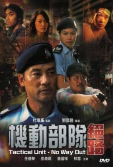 Película: Tactical Unit: No Way Out