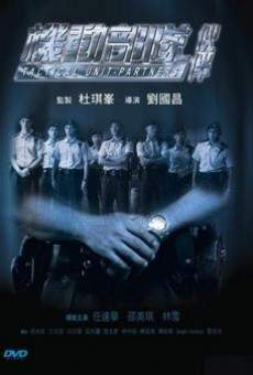 Película: Tactical Unit: Partners