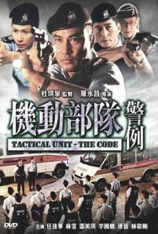 Ver película Tactical Unit: The Code