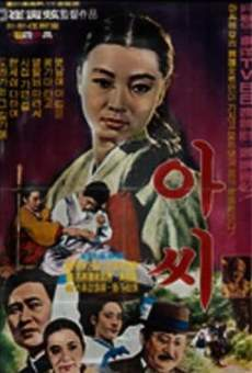 Taejo Wanggun - Wang-Gun, the Great online streaming