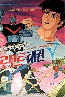 Robot Taekwon V online