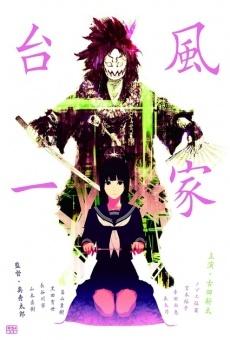 Ver película Taifû ikka