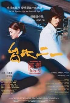 Ver película Taipei 21