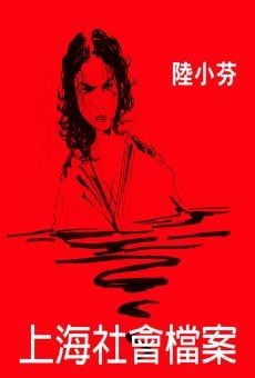 Película: Taiwan Black Movies