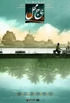 Ver película Taj Mahal