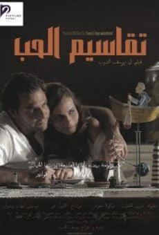 Ver película Takaseem El Hob