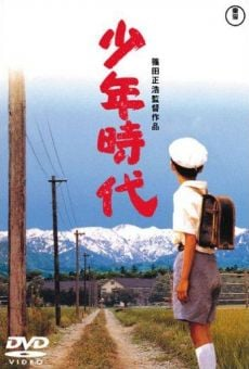 Shonen jidai / Childhood Days on-line gratuito