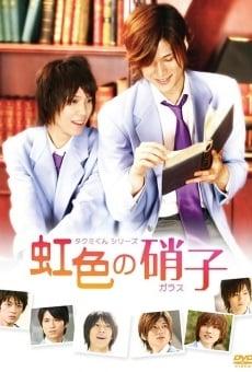 Ver película Takumi-kun Series - Niji Shoku no Garasu