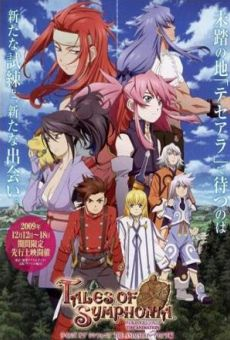 Tales of Symphonia the Animation online streaming