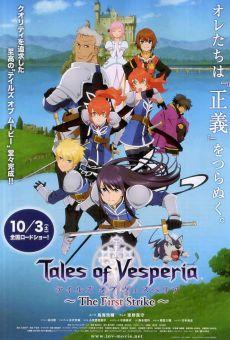 Ver película Tales of Vesperia: The First Strike