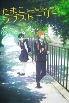 Tamako Love Story online streaming