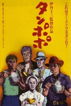 Tampopo on-line gratuito