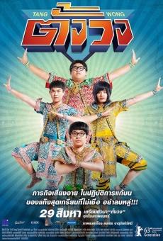 Ver película Tang Wong