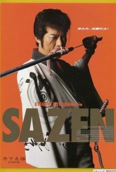 Tange Sazen: Hyakuman ryo no tsubo online