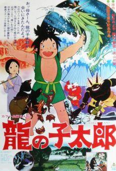 Ver película Taro, el niño dragón