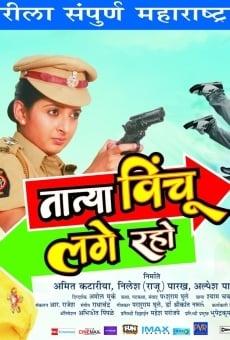 Ver película Tatya Vinchu Lage Raho