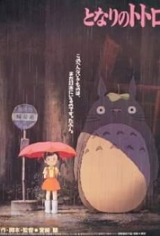 Mon voisin Totoro en ligne gratuit