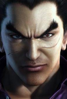 Tekken: Buraddo benjensu online