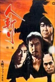 Ver película Tenchu!