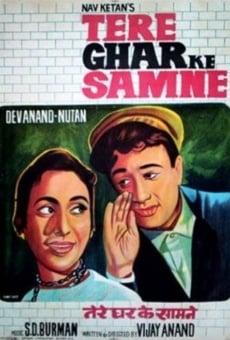 Tere Ghar Ke Samne online kostenlos