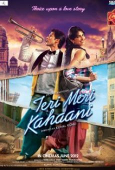 Teri Meri Kahaani online streaming