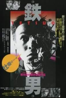 Ver película Tetsuo, el hombre de hierro