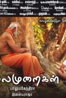 Ver película Thalaimuraigal